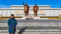 DPRK - (40956948651).png