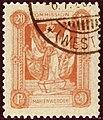 DRAbstG 1920 Marienwerder MiNr4xB B002.jpg