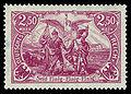 DR 1920 115 Genius, Vereinigung von Nord- und Süddeutschland.jpg