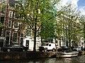 DSC00293, Canal Cruise, Amsterdam, Netherlands (338961491).jpg