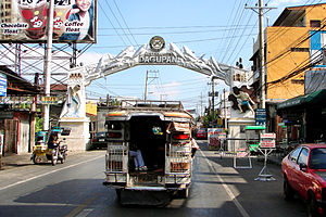 Dagupan - Image: Dagupan Pangasinan 1