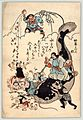 Daikokuten, a god of wealth, throws money to people below while Namazu, a giant catfish, is held down by Kashima-Takemikazuch, a god of thunder and swords (13898637915).jpg
