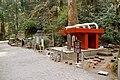 Daiyuzan Saijoji Temple 07.jpg