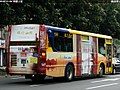 Danan Bus 112-AD with Hangzhou Xihu ad 20120415.jpg