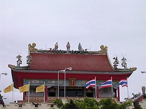 Thai Chinese - A Chinese temple in Bangkok