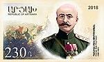 Daniel Bek-Pirumian 2018 stamp of Artsakh.jpg
