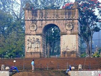 Tekle Haymanot of Gojjam - The Tekle Haymanot Arch in Debre Markos