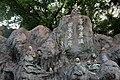 Decapitated heads 苦海无涯回头是岸, Haw Par Villa (14791646614).jpg