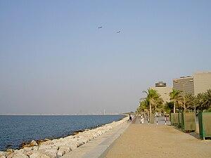 Deira Corniche - Image: Deira Corniche