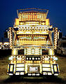 Dekotora art truck from Japan --.jpg
