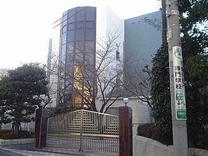 Den Enchofu High School - Den Enchofu High School