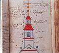 Der Glockenturm der Dominikanerkirche.jpg