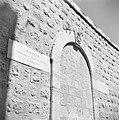 Dicht gemetselde ingang van de kerk van de geseling langs Via Dolorosa. Ecce Hom, Bestanddeelnr 255-5313.jpg
