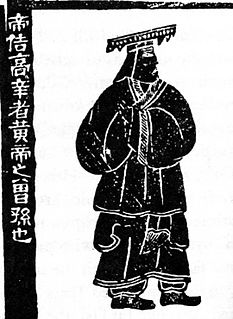 Emperor Ku The legendary ruler of China, one of the five emperors