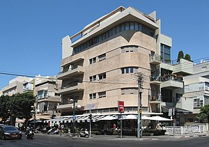Dizengoff Street - An International style building on Dizengoff Street at the corner of Ben Gurion Blvd., in the White City.