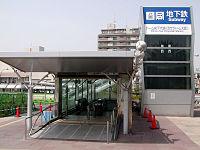 Dome-mae Chiyozaki Station.jpg