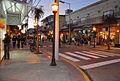 Don Torcuato - Centro comercial.jpg