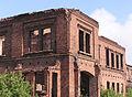 Donetsk john hughes house 01.jpg