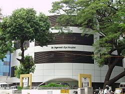 Dr.Agarwal Eye Hospital.JPG