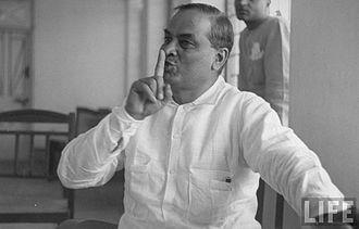 Bidhan Chandra Roy - Bidhan Chandra Roy in 1943