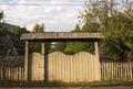 Drewniana brama. Sӑcel - Wooden gate, Sӑcel.tif