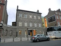 Dublin City Gallery The Hugh Lane.JPG
