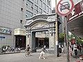 Duolun Famous-Cultural-Person Street,Shanghai多倫路文化名人街 - panoramio (4).jpg