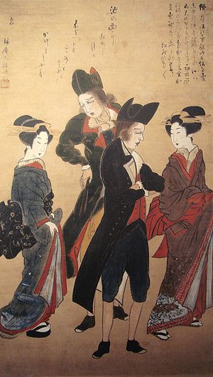 Isaac Titsingh - Dutchmen with Courtesans in Nagasaki c.1800.