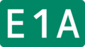 E1A Expressway (Japan).png