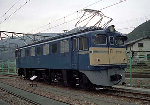 Sakuma Rail Park - Image: ED6214a