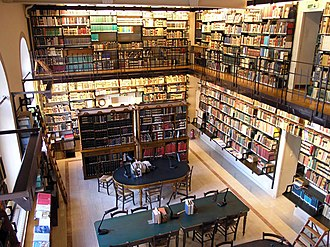 Établissement public à caractère scientifique, culturel et professionnel - École française d'Athènes