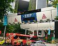 ERP in Singapore.jpg