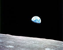למה אלוהים לא קיים ולמה הדת היהודית היא שקר והונאה כמו כל שאר הדתות 220px-Earth-moon