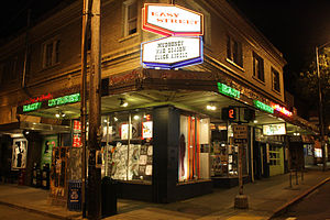 Easy Street Records - Easy Street Records - Exterior - Photo: Patrick Tyree