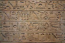 gamle egypten