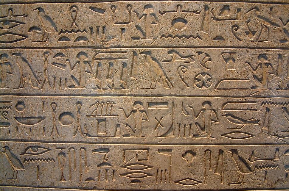 Egypte louvre 144 hieroglyphes