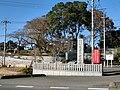 Eiko-ji (Koga).JPG