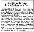 Election de la reine de la colonie russe à Paris - Le Matin 6 janvier 1928.jpg
