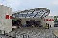Entrance 1 of Disney Resort Station (20170909165417).jpg