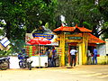 Entrance of Adventure Park, Kollam.jpg