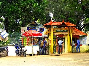 Adventure Park, Kollam - Entrance of Asramam Adventure Park, Kollam
