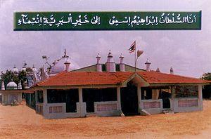 Erwadi - Erwadi Dargah