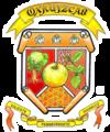 Escudo oxkutzcab.png