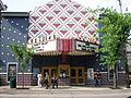 Esquire Theatre Cincinnati.JPG
