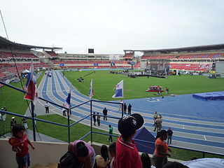Athletics at the 2010 Central American Games