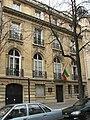 Ethiopian embassy Paris 6298.JPG