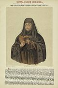 Eudoxia Lopukhina as a nun.jpeg