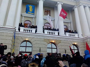 2014 Euromaidan regional state administration occupations - Occupied RSA in Khmelnytskyi
