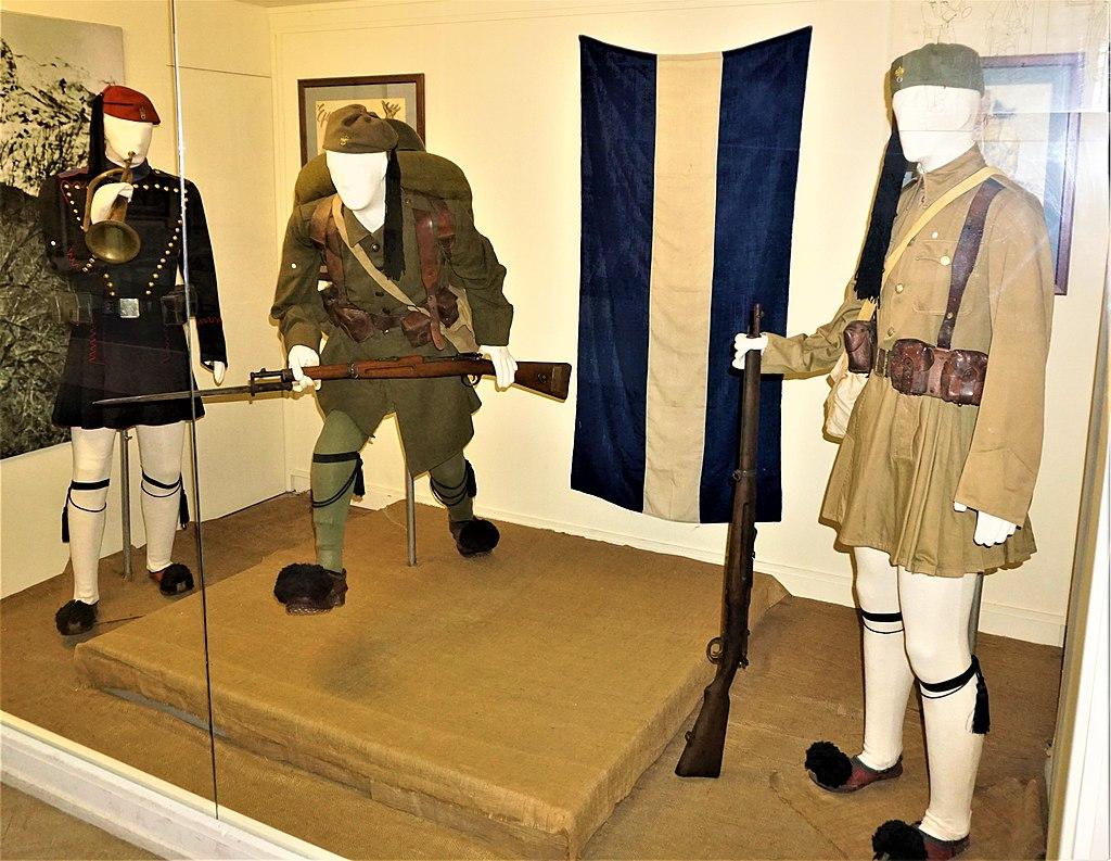 Evzones Uniform - War Museum of Thessaloniki