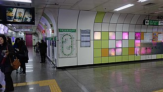 Ewha Womans University station - Ewha Station platform wall art